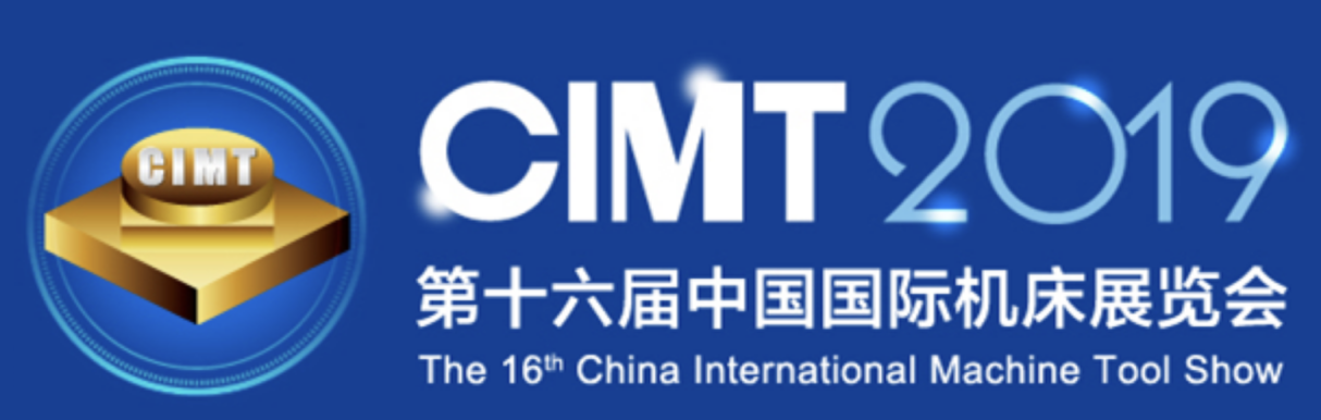 Image result for ccmt 2018